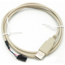 3016_0 - Custom USB Cable - 120cm